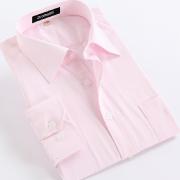 佐马仕新款男士修身款职业装工装衬衫X2004
