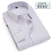 2017佐马仕新款男士正码职业装工装衬衫G2675
