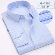 2017春季新款长袖衬衫G-7165