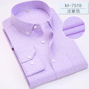 2017春季新款长袖衬衫M-7519