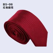 佐马仕新款男士韩版商务休闲窄领带B5-06