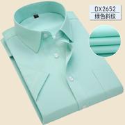 佐马仕新款男士商务休闲工装短袖衬衫DX2652