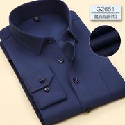 2016佐馬仕新款男士正碼版職業工裝襯衫G2651