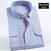 2016新款时尚全棉长袖衬衫D505F