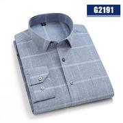 2020佐马仕春秋新款高档男士长袖衬衫G2191