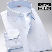 佐马仕新款男士修身款职业装工装衬衫X2002