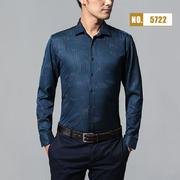2018佐马仕新款男士棉麻印花长袖衬衫M85722