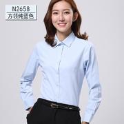 2017佐馬仕新款女士方領工裝襯衫N2658