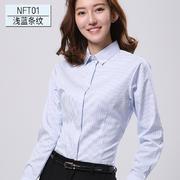 2017佐馬仕女士新款暗門襟防走光小尖領條紋工裝襯衫NFT01