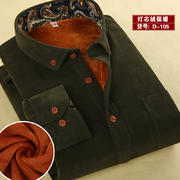 2015佐马仕新款男士全棉灯芯绒保暖衬衫D-105