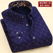 16新款加大碼45-48真超保暖襯衫BN307
