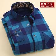 2016新款真超保暖襯衫BN215