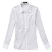 佐馬仕女式白底灰條拼接職業襯衫VG01-205