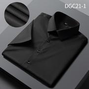 DGC21-1